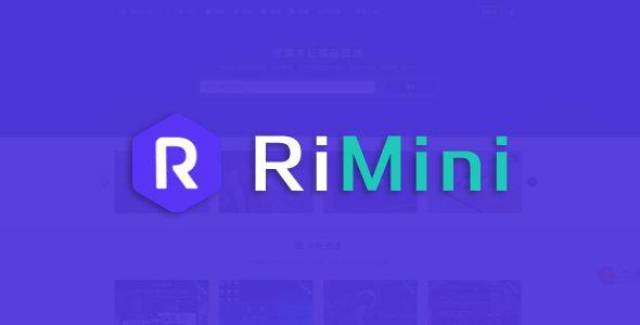 Rimini - 资源素材收费下载WordPress主题