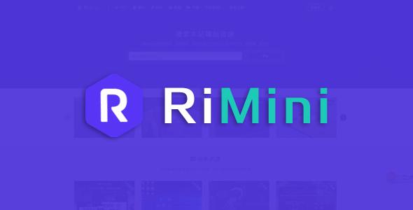 Rimini主题最新破解去授权无限制版本