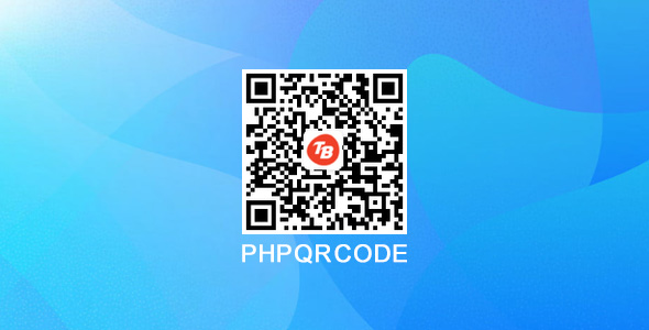 PHP网址在线转换二维码的API源码
