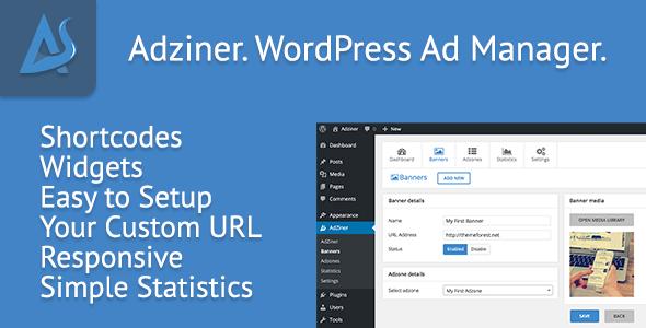 Adziner - WordPress广告管理插件