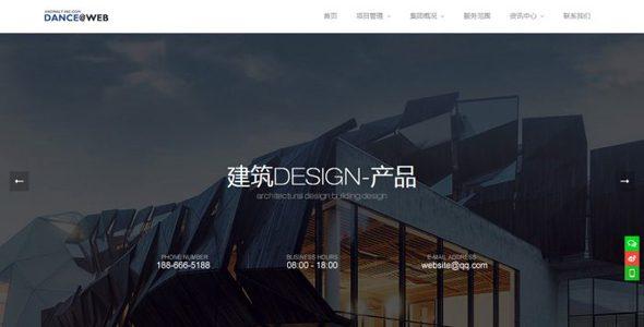 简约高端建筑装饰DedeCMS整站模板