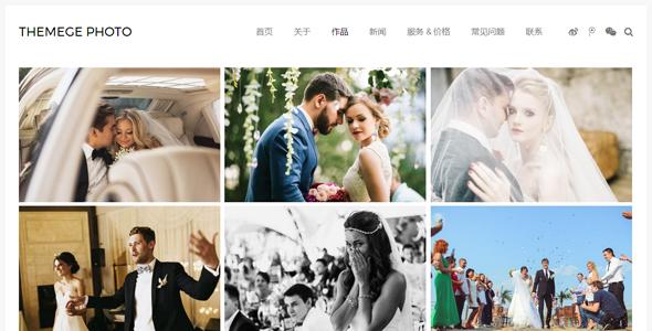 Impreza Photography摄影作品展示WordPress主题