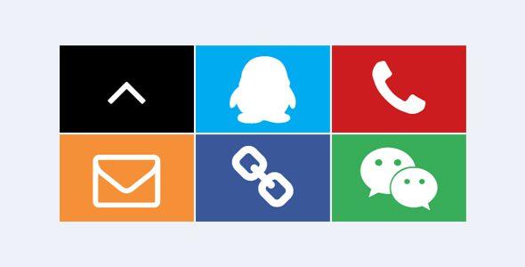 Themege chat在线客服插件