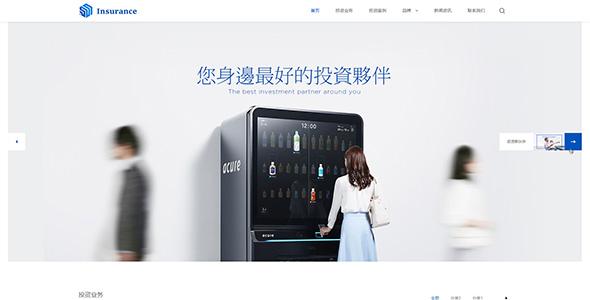 响应式金融商业企业网站dedecms模板