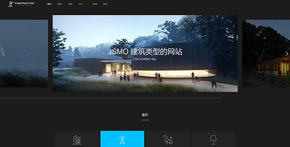 响应式建筑工程dedecms企业网站模板