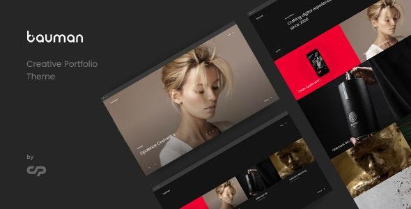 Bauman - 高端产品展示摄影网站WordPress模板
