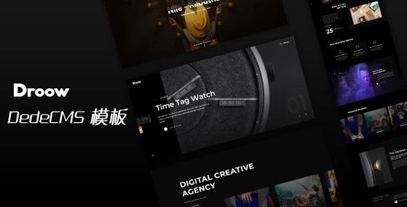 创意摄影艺术产品展示DedeCMS整站模板