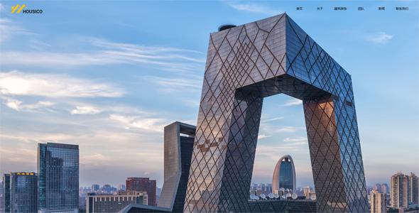 创意建筑景观设计装修公司DeDeCMS织梦模板