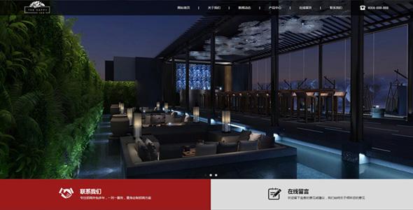 响应式酒店客房类网站DedeCMS织梦模板