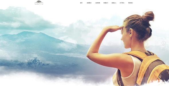 滚屏旅行社旅游景点网站DedeCMS织梦模板