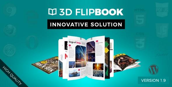 3D FlipBook 电子书WordPress插件