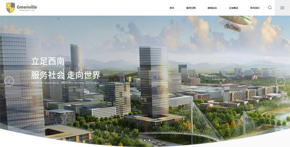 地质工程建筑企业网站DedeCMS织梦模板